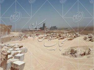 تولید و تامین کوپ تراورتن حاجی آباد در ایران